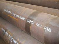 16MNAlloy steel pipe